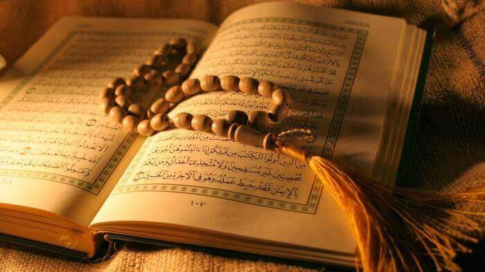 tips dan cara cepat menghafal al quran - Menghafal Dari Satu Cetakan Mushaf