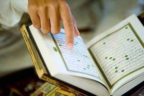 Cara Belajar Membaca Alquran Sendiri