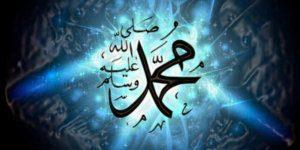 Kisah Rasul, Kisah Nabi Muhammad SAW dari Lahir sampai Wafat
